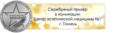 "Косметологический центр ""ЭстМед"""